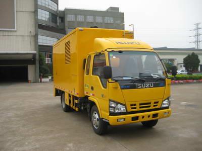 Hot Selling Emergency Power Supply Vehicle Isuzu Nkr77
