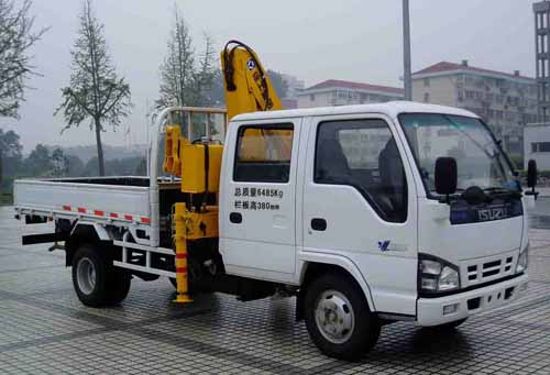 3.2TON Hydraulic Arm Knuckle Boom Truck Mounted Crane With Isuzu NKR chassis