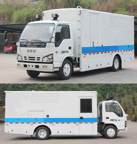 Isuzu brand emergency electric power supply vehicle