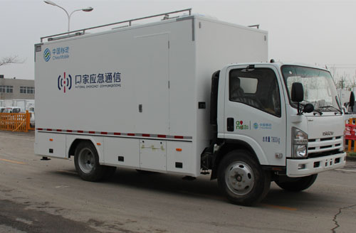 Mobile Isuzu emergency communication truck for sale