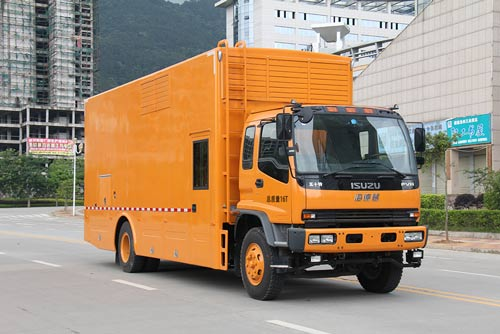 300KW FVR Isuzu mobile power supply station vehicle