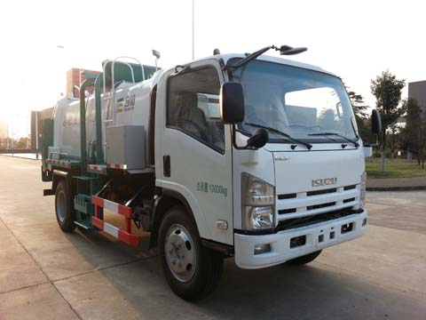 4x2 Isuzu kitchen waste self loading unloading garbage truck