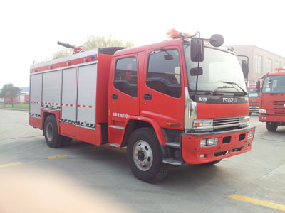 6HK1-TCSG40 206KW FVR Fire fighting vehicle