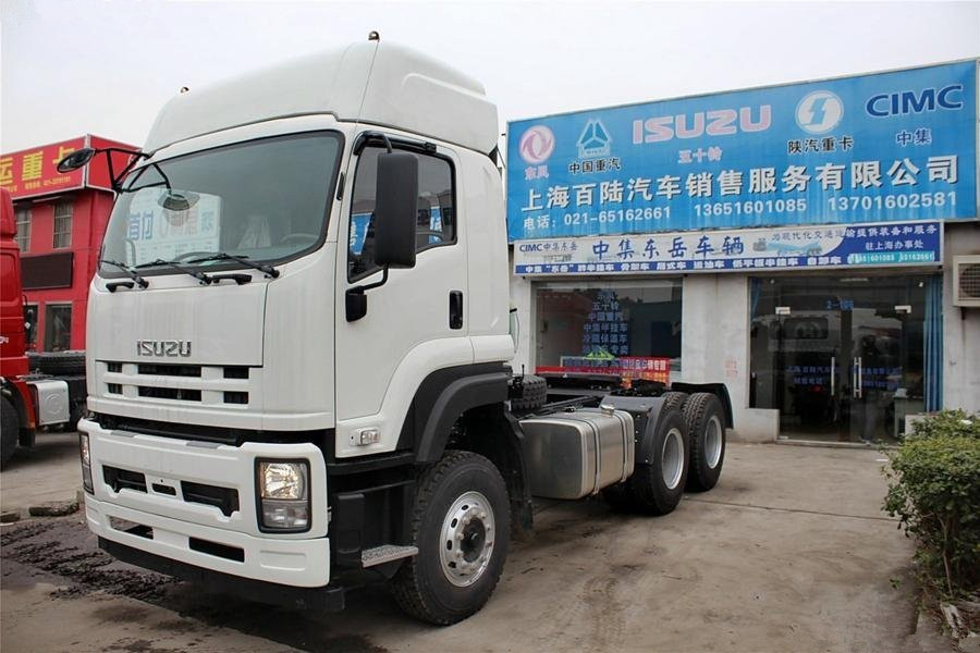 6X4 350HP Isuzu Heavy Duty truck tractor 6UZ1-TCG40 used tractor truck for sale