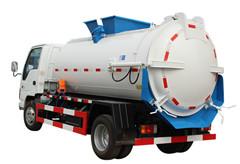 ISUZU Vacuum Trucks,Isuzu Sewage Suction Truck For Sale