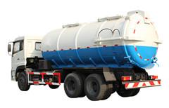 ... 16,000L Vacuum Jetting Truck With Vacuum Pump Isuzu Brand Trucks ...