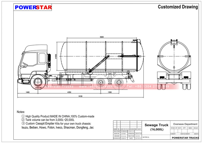 technical drawing for Septic tank truck isuzu sewage suction trucks