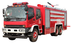 city fire truck isuzu