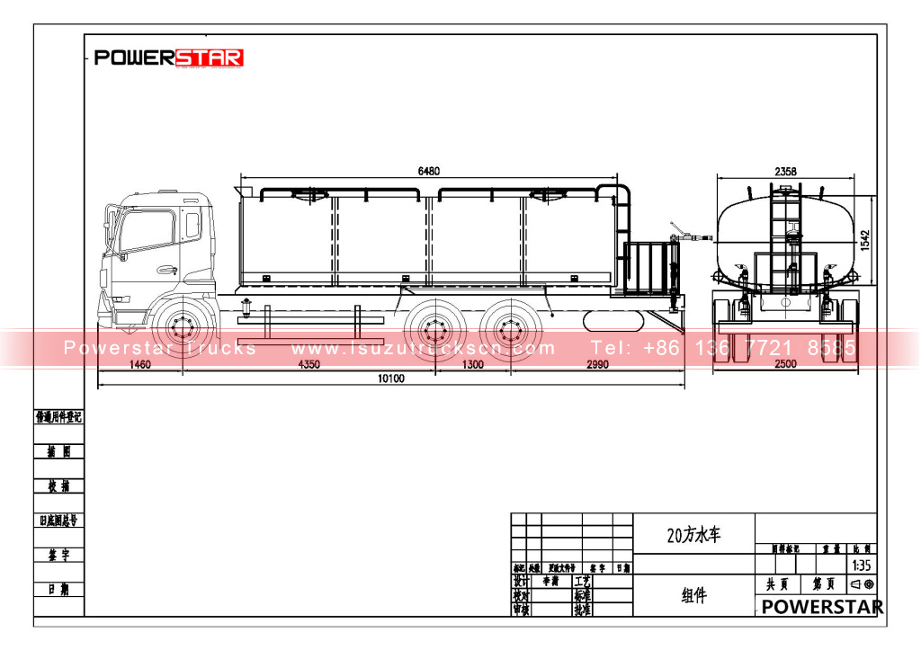 hino water tanker trucks technical drawing