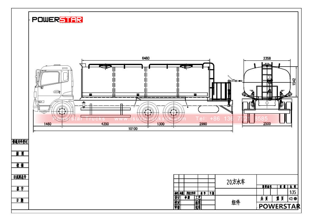ISUZU WATER BOWSER TANK TRUCK Technical drawing