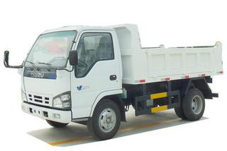 ISUZU 600P NKR mini dump truck