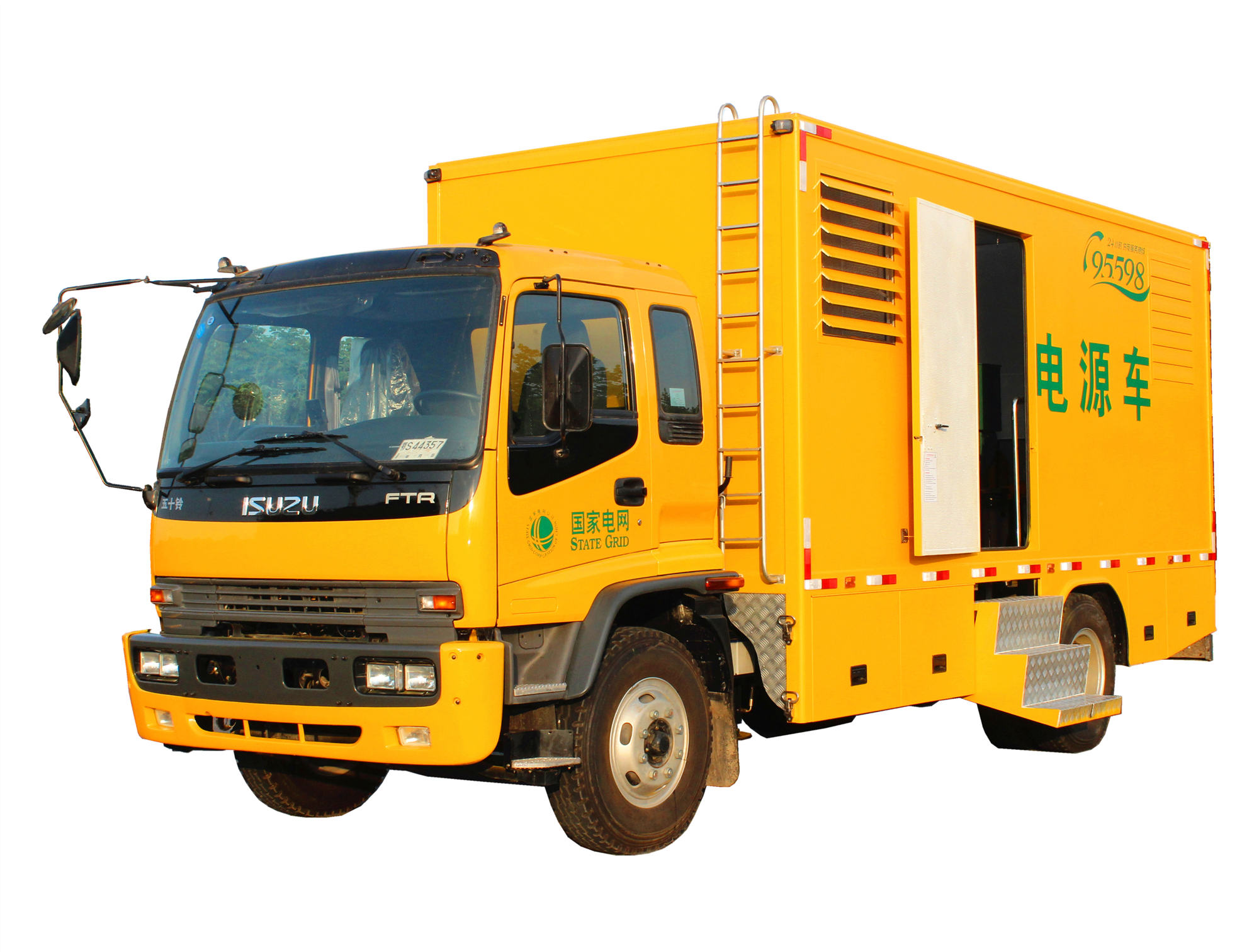 Isuzu maintenance mobile workshop trucks