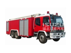 Hot sale Isuzu Water Tower Fire Truck Fire Rescue Vehicle