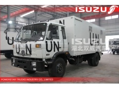 china best Quality 6wheels Mobile Workshop for UN