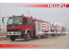 Isuzu 25Tons Dry powder Foam Fire fighting vehicles for sale