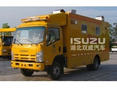 Japanese Isuzu emergency mobile kitchen vehicle