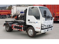 2 - 3tons Detachable Roll Off Garbage Truck Isuzu