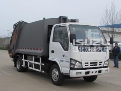 ISUZU Custom Detachable Rubbish Compactor Truck Special Purpose Vehicles