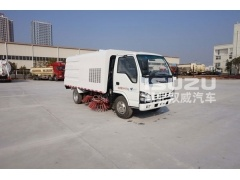 Newest 5cbm capacity Isuzu Road Cleaning Sweeper Truck For Sale-PowerStar Trucks