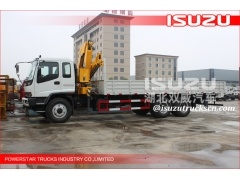 8m/ 1 Ton knuckle boom truck mounted crane/with CE/ISO9001/ made in china/truck crane /boom