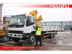 china best Famous Best Quality Isuzu 4x2 6.3 Ton Truck Mounted Crane Manufacturer