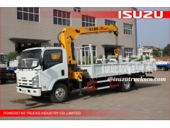 Best Truck Mounted Crane with Good Price
