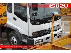 Good price of the Lorry Truck Mounted Lifting Crane