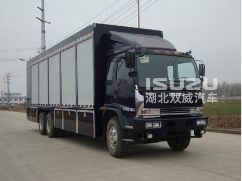 Isuzu special vehicle with set barrier equipments