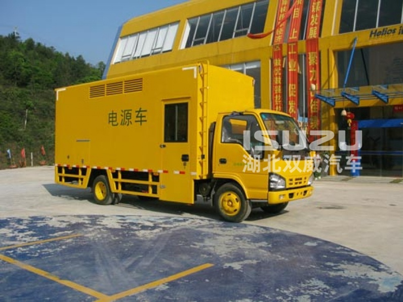 ISUZU NKR77 emergency power supply truck for sale