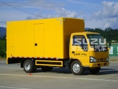 Motion power supply vehicle with Isuzu chassis
