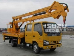 ISUZU articulating boom lift, truck mounted boom lift, truck mounted aerial lift, bucket truck lift