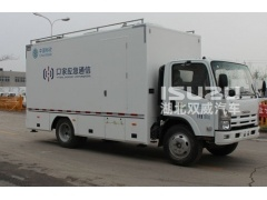 Communication command vehicle emergency rescue supply truck