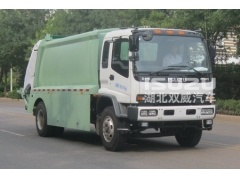 isuzu garbage truck for sale,4*2 waste compactor trucks