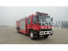 High quality Foam Fire Truck Specifications
