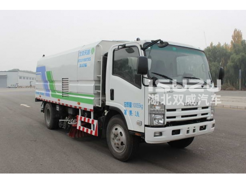 isuzu Vacuum Sweeper, Industry Street Cleaner Factory