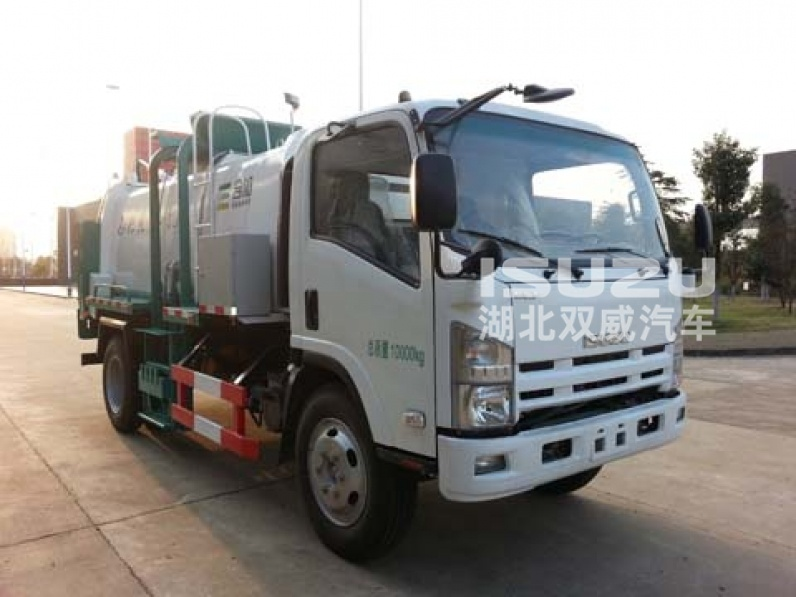 Japanese Isuzu 4*2 kitchen garbage truck/kitchen waste garbage truck