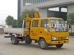 Top brand isuzu Max Heavy Things Small Telescopic Boom Truck Mounted Crane