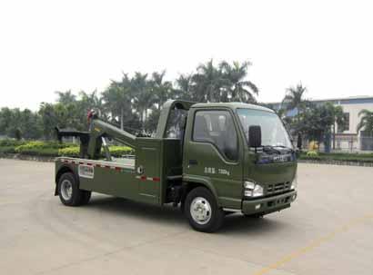 Isuzu Heavy Rotator Tow Truck Wrecker