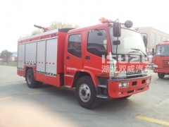 Isuzu brand new fire fighting engine,fire truck specifications