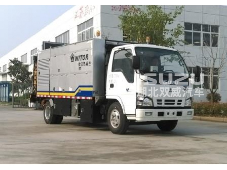 Isuzu Chassis road  Maintenance vehicle