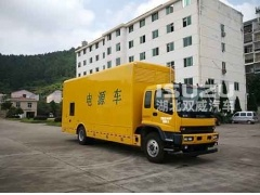 Best Factory Supply High-strong Isuzu Emergency power supply truck