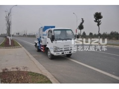 New Kitchen Garbage Truck with Isuzu ELF chassis