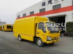 Isuzu 4 Ton Drainage Pump and Power Generator vehicle for Flood Emergency Rescue