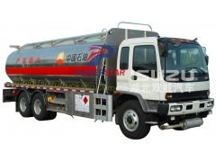 Isuzu petrol fuel tank truck for sale