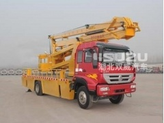 Articulated Basket Platform truck sinotruck aerial vehicle