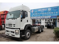 new 6x4 Heavy Tow Trucks Isuzu Heavy tractor truck