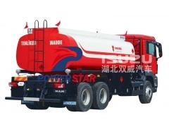 High quality ISUZU 5000L oil tank truck specifications