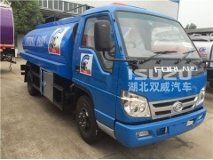 Japan Cold Chain Fresh Milk Transport Truck Isuzu for sale