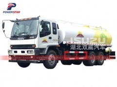Mongolia customer build Isuzu water trucks