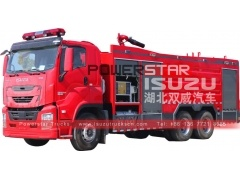 Japan ISUZU GIGA Fire Engine Airport Firefighting WaterFoamDry Powder Monitor Fire Truck